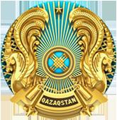 Отдел образования акимата Уалихановского района
